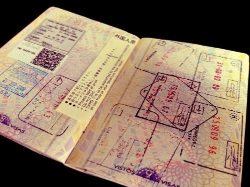 Meu passaporte confidente